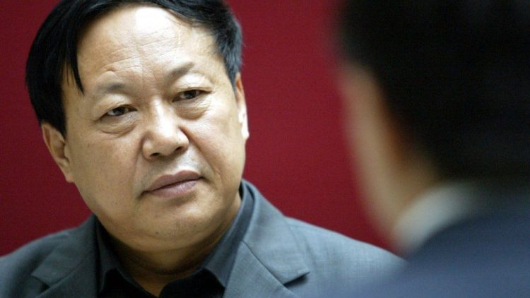 Prominent Chinese Billionaire Sentenced To 18 Years In Jail For Criticizing Government  Policies
