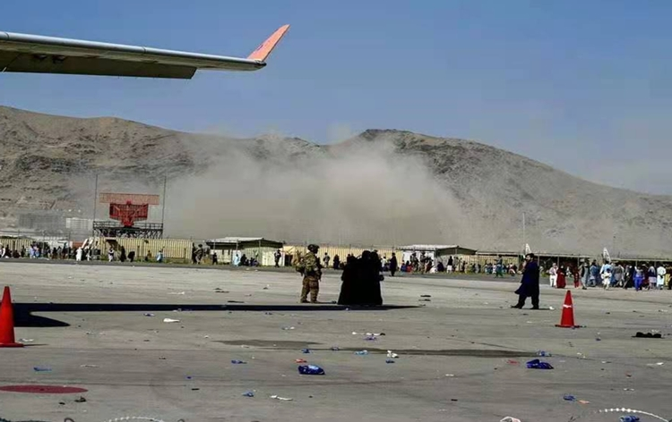 Kabul Suicide Bomb Attack Kills 60 Afghans, 13 US Troops