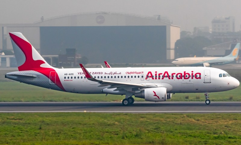 Success Of Uganda Airlines Attracts Air Arabia, Launches New Flights To Entebbe Airport