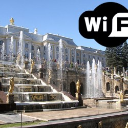 Peterhof_summerWIFI