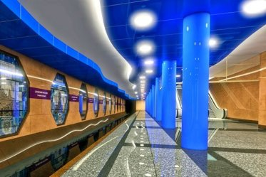 "Metrostation ""Dunaiskaja"" in St. Petersburg"