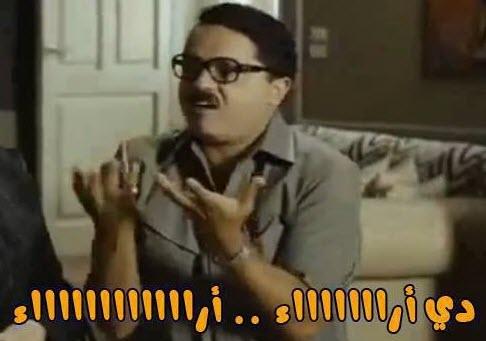 قفشات فيلم رمضان مبروك ابو العلمين