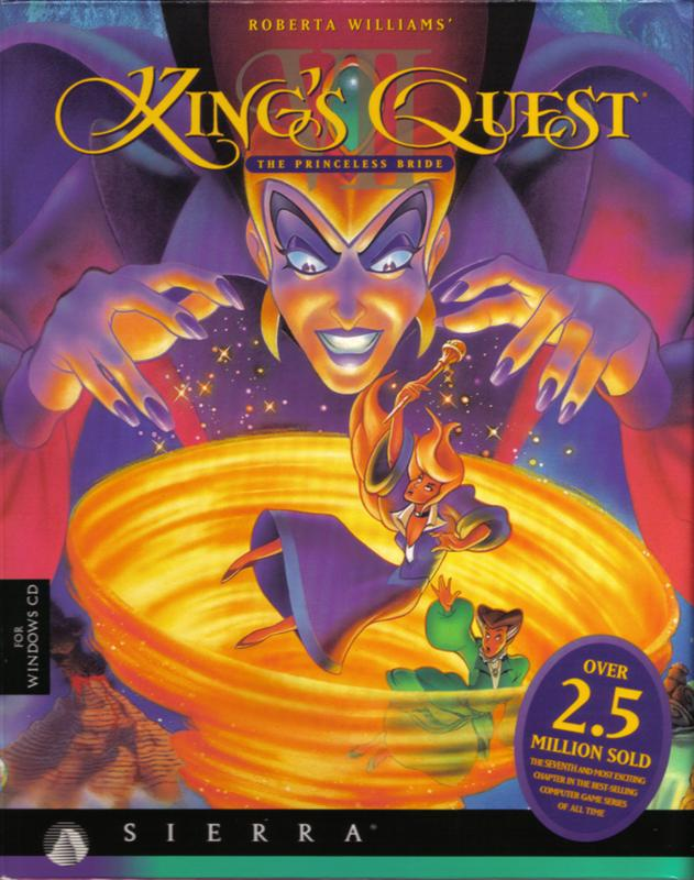 Test Kings Quest VII Square Palace