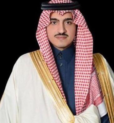 نائب أمير منطقة مكة المكرمة يعزي أسرة الفنانة التشكيلية منيرة
