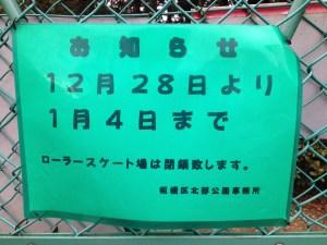 写真 2013-12-26 12 00 54