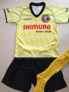 new_uniform