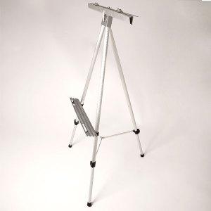 Metal adjustable easel