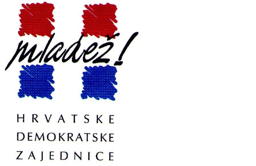 Mladež političkih stranaka: HDZ