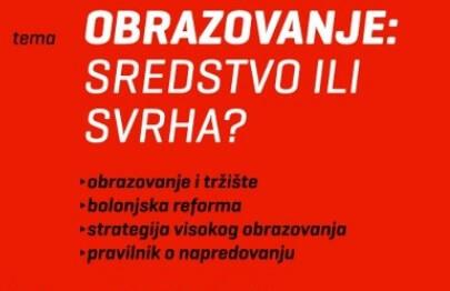 Prvostupnici u Hrvatskoj nisu kvalificirani za poslove u struci