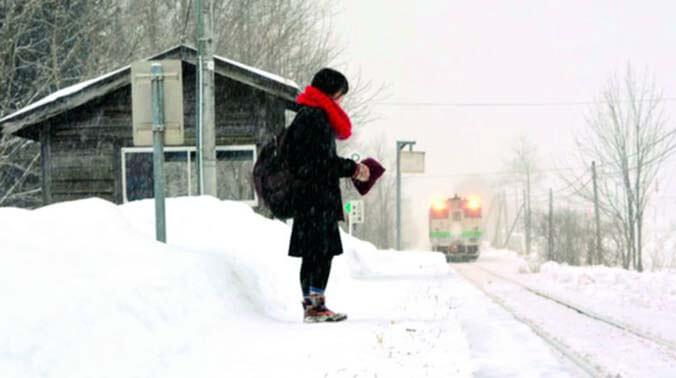 Inspirativno: Japanske željeznice zadržale stanicu samo zbog jedne učenice