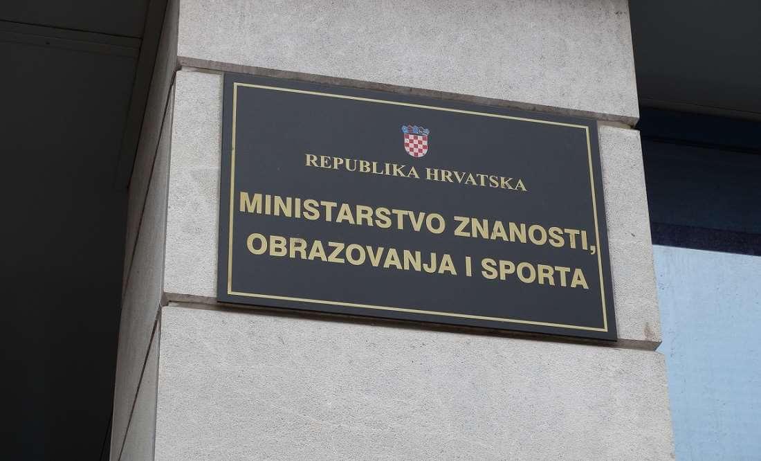 Raspisan natječaj za državnu stipendiju za akademsku godinu 2016./2017.!
