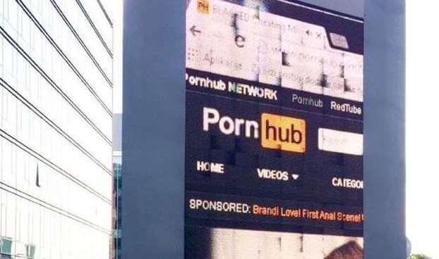 Umjesto Billine reklame na videozidu u Zagrebu puštali se pornići