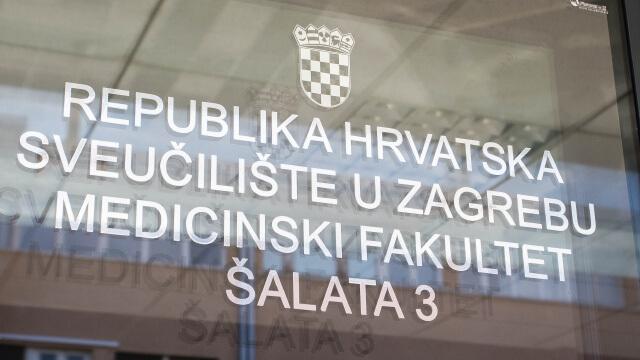 Važno upozorenje i ostale bitne informacije vezane za prijemni ispit na zagrebačkoj Medicini