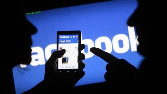 Da spriječi širenje lažnih vijesti Facebook je spreman odreći se i zarade