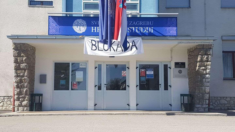 Epilog štrajka na Hrvatskim studijima: Ustavni sud odbacio tužbu Sindikata uz izdvojeno mišljenje 3 sudaca