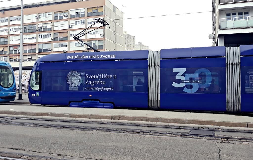Sveučilište u Zagrebu danas ima 350. rođendan, ali slavit će ga tek u studenom. Znate li zašto?