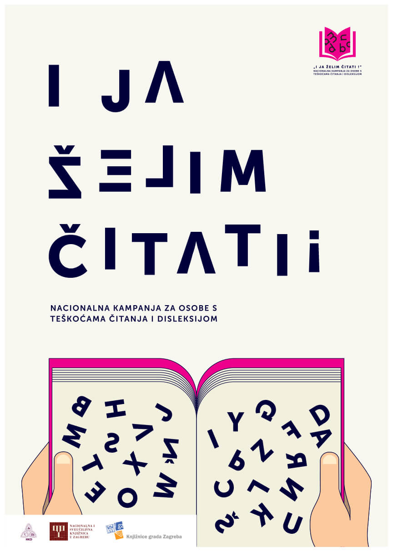 """Filozofski fakultet Osijek priključio se kampanji """"I ja želim čitati"""": Hrvatska još nema odgovarajuću podršku za osobe s disleksijom"""
