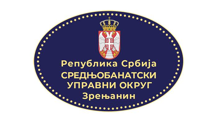 Srednjobanatski upravni okrug logo