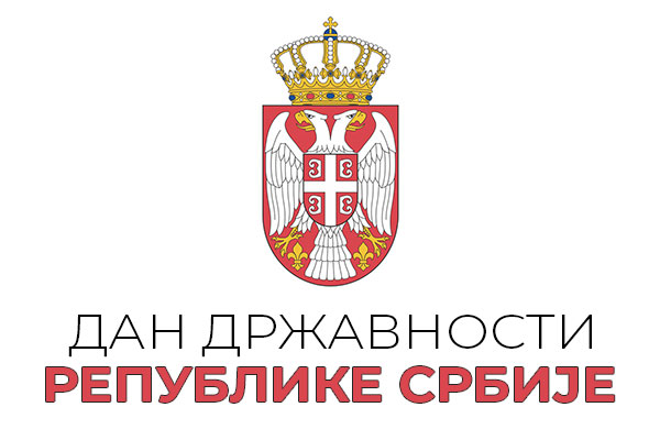 You are currently viewing СРЕТЕЊЕ – ДАН ДРЖАВНОСТИ РЕПУБЛИКЕ СРБИЈЕ