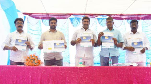 Brochure launching of Leo County at Achutapuram
