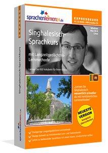 Singhalesisch_Box_Express_A300