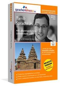 Tamil_Box_Express_A300
