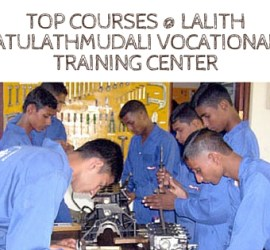 Lalith Atulathmudali Vocational Training Center