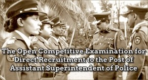Assistant Superintendent of Police