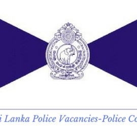 Sri Lanka Police Vacancy