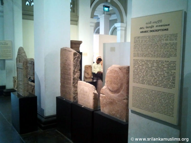 Sri Lanka stone inscription