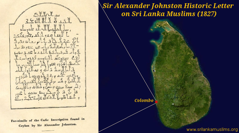 Sir Alexander Johnston Historic Letter on Sri Lanka Muslims (1827)