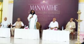 Art of Living Hosts Education Conference, Calls for Value Based Higher Education