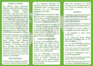 IDVMIndiaSEA-pamphlet-BACK