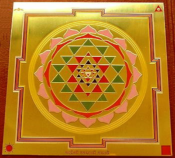 false sri yantra