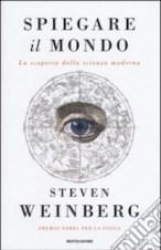 steven weinberg spiegare il mondo