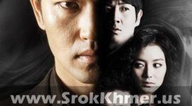 Lbeng Sne Sangsoek Tep Apsar, Khmer Movie, Korean Drama, Kolabkhmer, video4khmer, Phumikhmer
