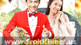 Mun Sne Kamlah Bok Lhong - Khun Chai Tum Raberd