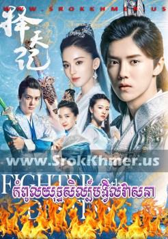 Kampoul Yuthsil Bangvel Veasna | Khmer Movie | khmer drama | video4khmer | movie-khmer | Kolabkhmer | Phumikhmer | Khmotions | khmeravenue | khmersearch | phumikhmer1 | soyo | khreplay Best