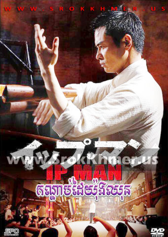 Kandab Dai Yong Chhun, Khmer Movie, khmer drama, video4khmer, movie-khmer, Kolabkhmer, Phumikhmer, khmeravenue, khmercitylove, sweetdrama, tvb cambodia drama
