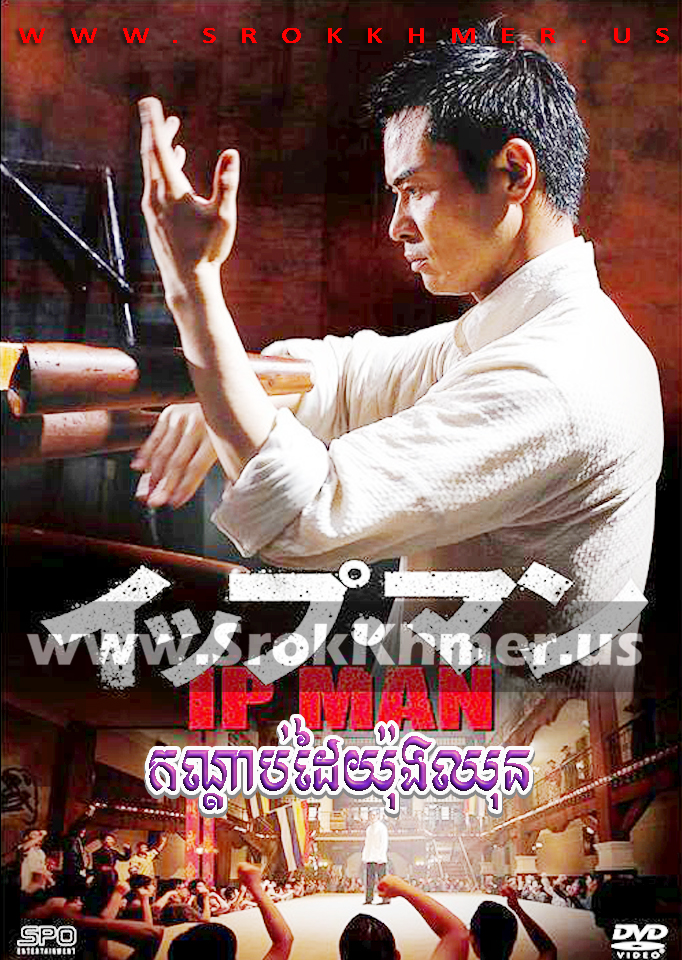 Kandab Dai Yong Chhun   Khmer Movie   khmer drama   video4khmer   movie-khmer   Kolabkhmer   Phumikhmer   khmeravenue   khmercitylove   sweetdrama   tvb cambodia drama Best