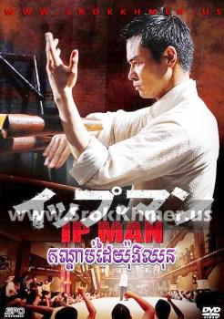 Kandab Dai Yong Chhun | Khmer Movie | khmer drama | video4khmer | movie-khmer | Kolabkhmer | Phumikhmer | khmeravenue | khmercitylove | sweetdrama | tvb cambodia drama Best