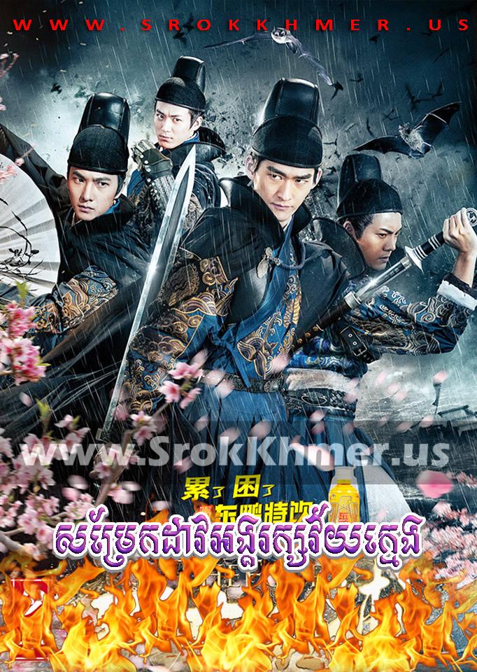 Samrek Dao Angkarak Vey Khmeng | Khmer Movie | khmer drama | video4khmer | movie-khmer | Kolabkhmer | Phumikhmer | khmeravenue | khmercitylove | sweetdrama | tvb cambodia drama Best
