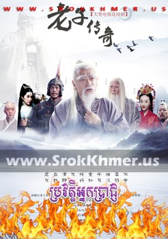 Pravoat Nak Prach | Khmer Movie | khmer drama | video4khmer | movie-khmer | Kolabkhmer | Phumikhmer | KS Drama | khmercitylove | sweetdrama | tvb cambodia drama Best