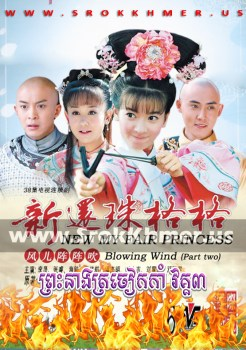 Preah Neang Tracheak Kam III | Khmer Movie | khmer drama | video4khmer | movie-khmer | Kolabkhmer | Phumikhmer | KS Drama | khmercitylove | sweetdrama | tvb cambodia drama Best