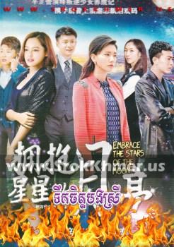 Toek Chit Bong Srey | Khmer Movie | khmer drama | video4khmer | movie-khmer | Kolabkhmer | Phumikhmer | KS Drama | khmercitylove | sweetdrama | tvb cambodia drama Best