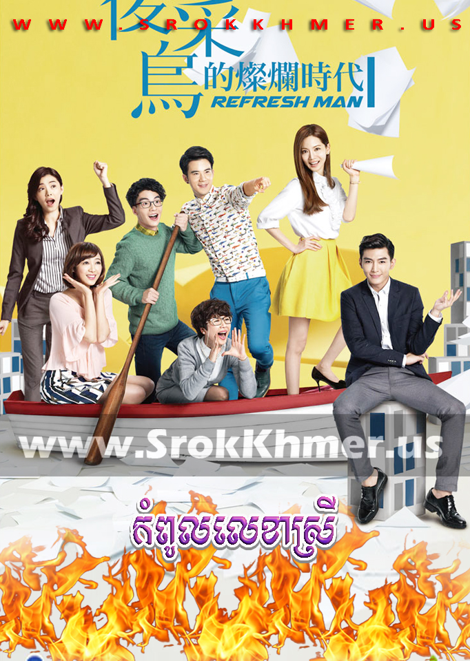 Kampoul Lekha Srey ep 28 END | Khmer Movie | khmer drama | video4khmer | movie-khmer | Kolabkhmer | Phumikhmer | KS Drama | khmercitylove | sweetdrama | HuniiTV | KHReplay Best