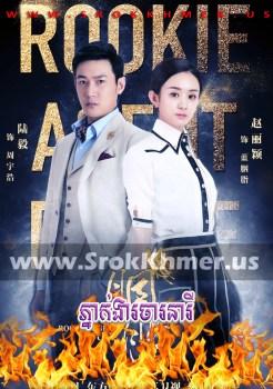 Phneakngear Charak Neary ep 07 | Khmer Movie | khmer drama | video4khmer | movie-khmer | Kolabkhmer | Phumikhmer | KS Drama | khmercitylove | sweetdrama | HuniiTV | KHReplay Best
