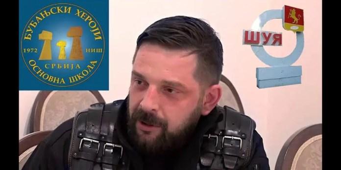 """(ВИДЕО) ПОГЛЕДАЈТЕ ФИЛМ """"Руска помоћ Србији кроз историју"""" 8"""