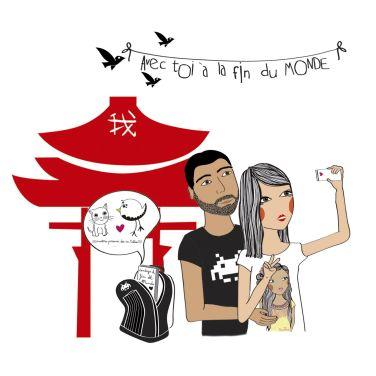 Ilustración Personalizada Tokio