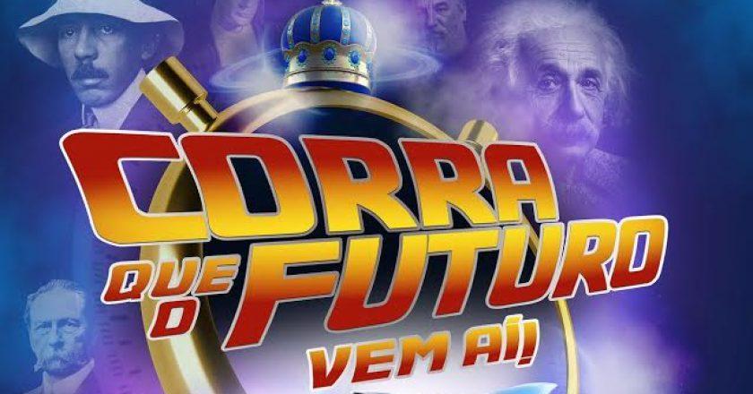Logotipo Unidos de Vila Isabel 2018. Foto: Divulgação